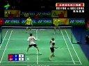 2009年全英羽毛球超级赛男双八强赛蔡赟付海峰VS帕斯克拉斯姆森(1)