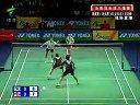 2009年全英羽毛球超级赛混双八强赛高成炫河贞恩VS克拉克克洛格(1)