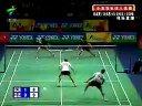 2009年全英羽毛球超级赛混双八强赛高成炫河贞恩VS克拉克克洛格(2)