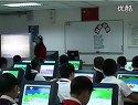 小学一年级信息技术优质课视频《爱的彩衣》_何老师