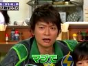 2012.04.06 香取慎吾と鈴木福夢「超危険人物すごろく」
