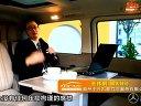 中升汇驰销售人员视频解析福建奔驰唯雅诺