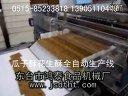 东台鸿泰提供花生酥设备 花生酥机械 花生酥生产线