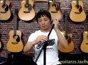 吉他之声 捷威 prefox 专业麦克风支架 话筒支架 SM103
