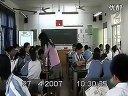 五年级科学优质课《质疑》视频课堂实录