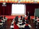 Insects 01 青浦庆华小学 王 倩 2010年上海市英语新教材青年教师教学展评视频小学组