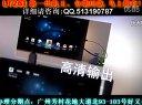 索尼lt26i手机。新一代机王 !广州芳村.办理分期付款,官方唯一指定地点!