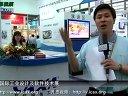 国产CADPLM领导软件CAXA亮相2012深圳软件展