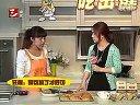 教你如何在家做面包03
