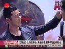 《匹夫》上海发布会黄晓明宁浩携手对抗好莱坞范伟,雷佳音陶虹主演