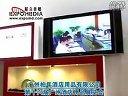 广州柏年酒店用品有限公司 (226播放)