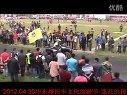 华东摩托车文化旅游节