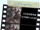 1.2972972393035889;http://player.youku.com/player.php/partnerid/XMTI5Mg==/sid/XMzg5OTQ1MjY0/v.swf