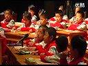 [苏教版][语文][小学][二年级][上][李薇]《<em>夕阳真美</em>》全国小学低年级