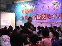 《与象共舞》五年级语文3 特级教师王崧舟