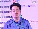 北京云测网络科技有限公司_创新中国 DEMO CHINA 2012