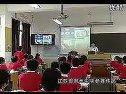 高二高中政治优质课《认识运动把握规律》视频课堂实录