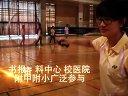"""中国人民大学2012公管杯""""白羽惜别""""杯羽毛球赛宣传视频"""