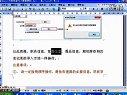 电脑行业管理系统-运筹帷幄版-使用Excel文档快速导入数据方法