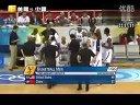 08年北京奥运会中国男篮Vs美国男篮 【中文解说】.mp4