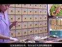 蒙山十足全蝎酒视频
