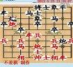 中国象棋视频