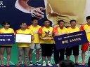 2012红牛城市羽毛球赛四川赛区决赛颁奖仪式---运动天