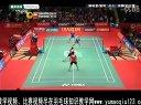 2012年世界羽联超级系列赛印尼公开赛女双半决赛 田卿赵芸蕾VS尤哈莉波莉