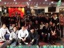 上海桌球聚会吧  美式桌球群活动现场集体照(共9次)