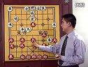 中国象棋组杀绝技8 游龙戏珠