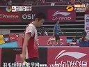 2012新加坡羽毛球超级赛男双半决赛 马基斯/亨德拉VS远藤大由/早川贤一