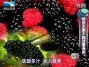 湖北卫视·生活·帮  水果煮熟吃功效更神奇?水果减肥法有用吗?