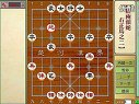 象棋大全仙人指路对起马-兵底炮对右中炮仙人指路对起马-红两头蛇右正马(2)flv视频