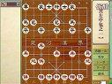 象棋大全仙人指路对中炮-黑方盘头马变例仙人指路对中炮-黑左中炮(1)flv视频