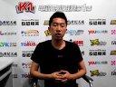 K1职业联赛决赛New4赛前专访
