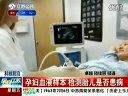 孕妇血液样本 检测胎儿是否患病