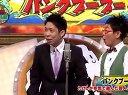 北野演芸館3~たけしが本気で選んだ芸人大集結SP~ 無料動画~2012年7月8日