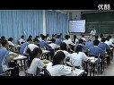 高一生物生命活动的主要承担者-蛋白质教学视频陈东标(1)