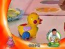 澳贝奥贝玩具乖乖小鸭 宝宝的爬行教练