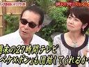 カスペ! プレタモリ 無料動画~2012年7月17日