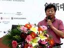 展翔海事(大连)有限责任公司_创新中国 DEMO CHINA 2012