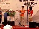 苏州梦想人软件科技有限公司_创新中国 DEMO CHINA 2012