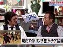 フジテレビに出たい人TV 無料動画~2012年7月23日