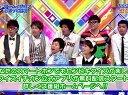 クイズ!イチガン(終) 無料動画~2012年7月27日