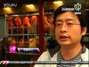 伦敦华人对羽毛球事件发表看法 120802(决战伦敦)