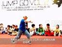 第二届南京Kids Family不舞不型江苏省少儿街舞比赛 16进8 李云朗WIN VS 苗海博