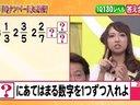 サタネプ☆ベストテン 無料動画~2012年8月4日