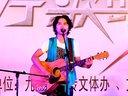 059号吉他哥----2012年九江镇雄力杯SHOW我精彩60进30现场