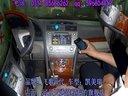 飞歌III代丰田凯美瑞导航 凯美瑞加装GPS导航  凯美瑞升级DVD导航