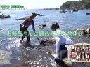 SKE48ムスメにいかが!? 無料動画~2012年8月17日